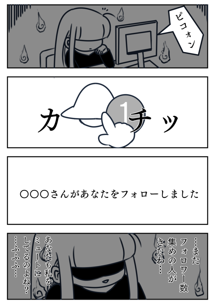 f:id:shiroishit:20180611131321p:plain