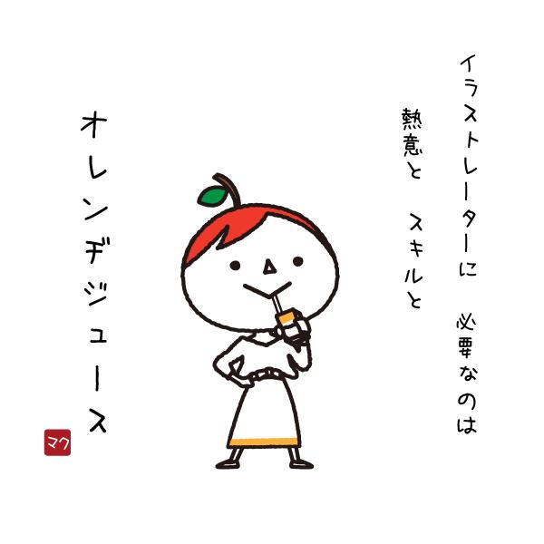 f:id:shiroki-maku:20190311025830p:plain