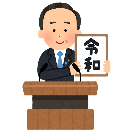 f:id:shiroki-maku:20190401131647p:plain
