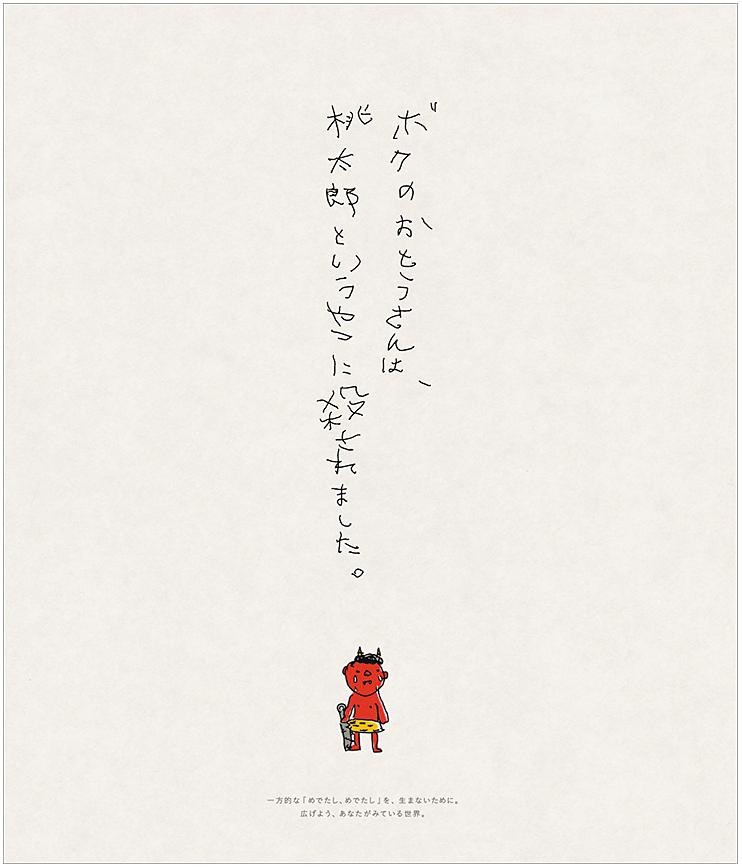 f:id:shiroki-maku:20190406174421p:plain