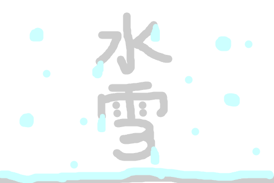 f:id:shirokiji:20170310080135p:plain