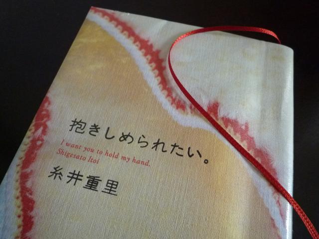 f:id:shirokiji:20170315092211j:plain