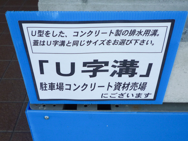 f:id:shirokiji:20170321073819j:plain