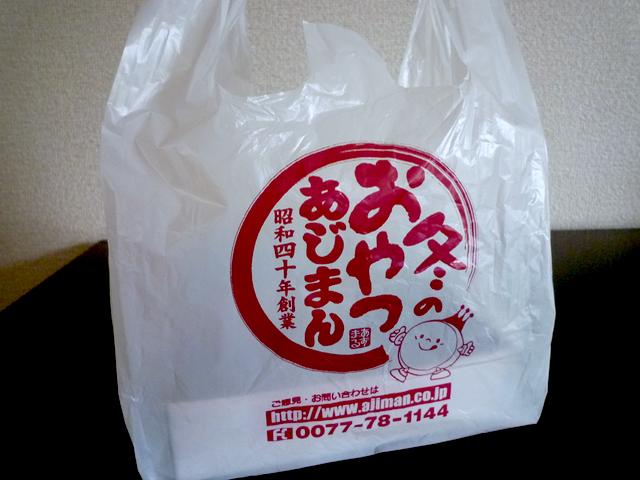 f:id:shirokiji:20170322064716j:plain