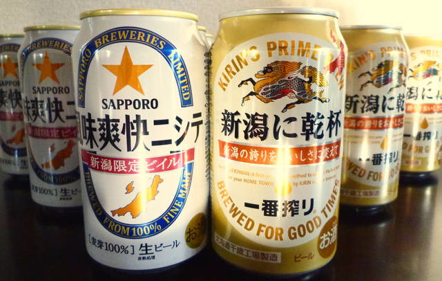 f:id:shirokiji:20170504100724j:plain