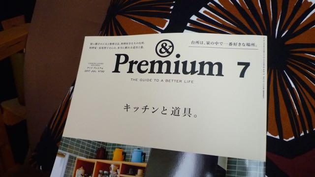 f:id:shirokiji:20170524174130j:plain