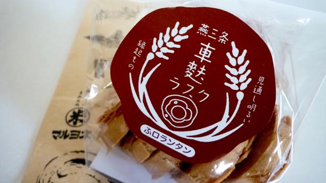 f:id:shirokiji:20171028172910j:plain
