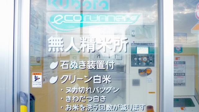 f:id:shirokiji:20171108124455j:plain