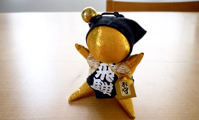 f:id:shirokiji:20171221173411j:plain