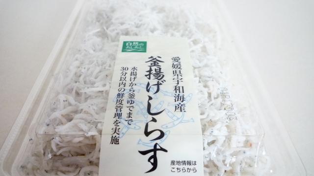 f:id:shirokiji:20180115074456j:plain