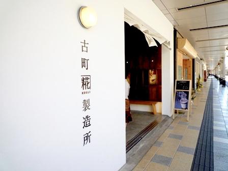 f:id:shirokiji:20180130082515j:plain