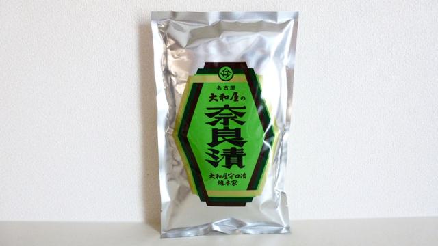 f:id:shirokiji:20180404193542j:plain