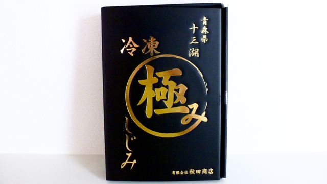 f:id:shirokiji:20180902155852j:plain