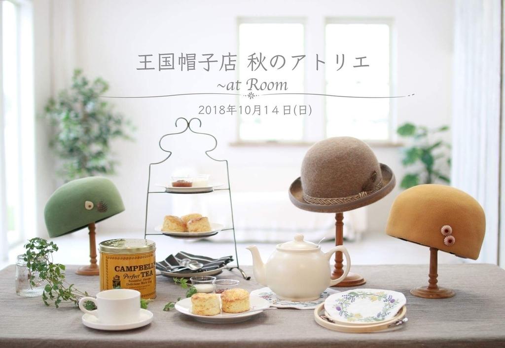 f:id:shirokiji:20180915191914j:plain