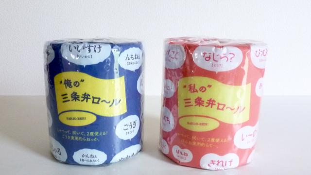 f:id:shirokiji:20180925083506j:plain