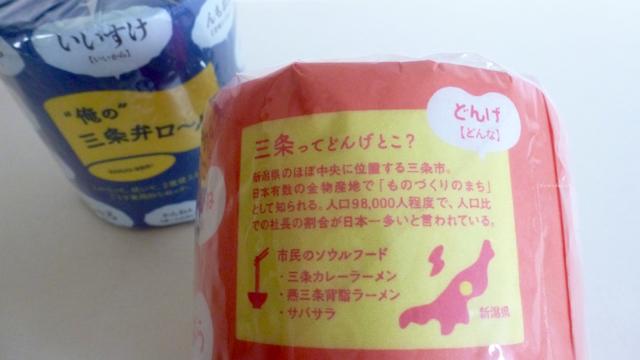 f:id:shirokiji:20180925090144j:plain