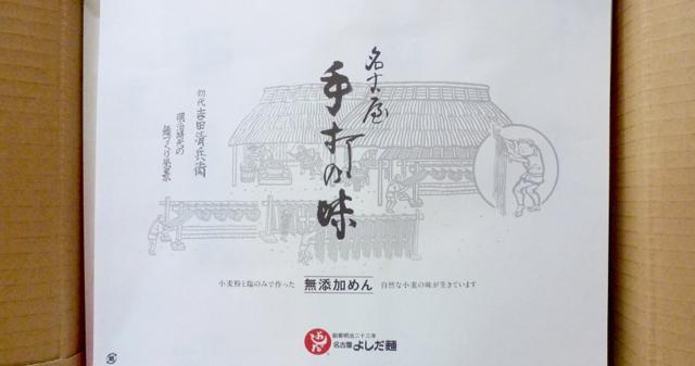 f:id:shirokiji:20190628075223j:plain