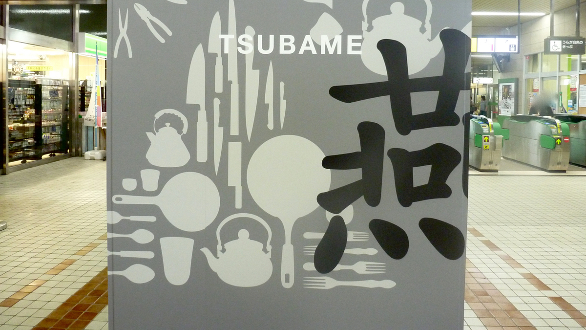 f:id:shirokiji:20191006064459j:plain