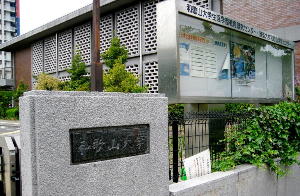 f:id:shirokiji04:20170326214127j:plain