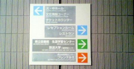 f:id:shirokiji04:20170326215358j:plain:w300