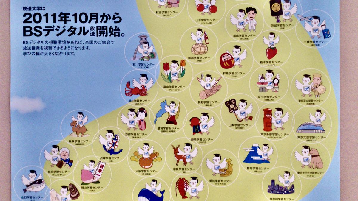 f:id:shirokiji04:20200516211837j:plain