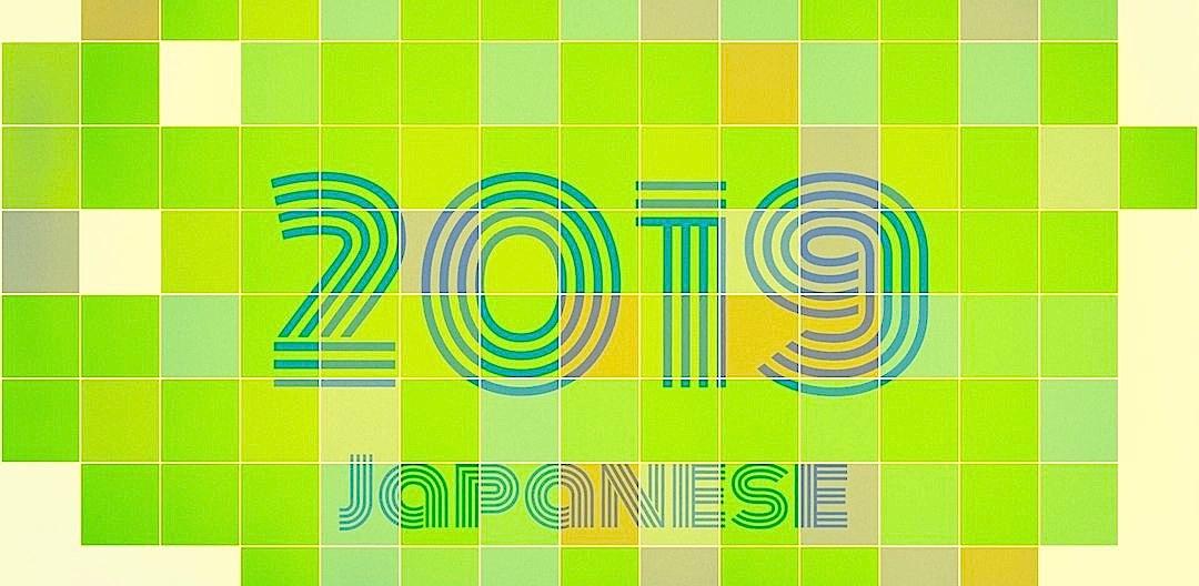 f:id:shirokijitora:20201216022119j:plain