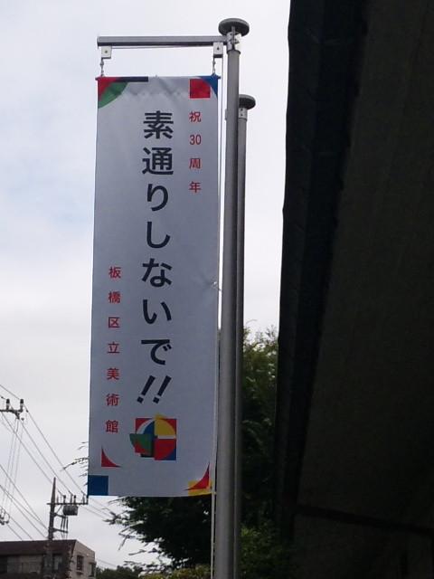 f:id:shiroku:20090811145800j:image