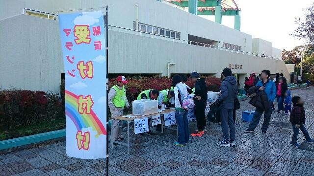 f:id:shirokuma-papa:20161210145745j:image
