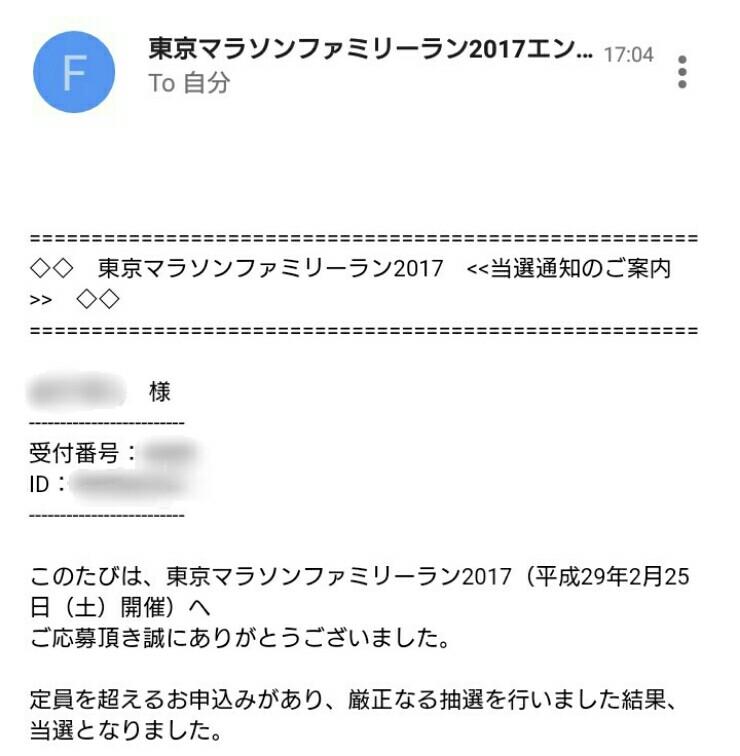 f:id:shirokuma-papa:20170116215055j:image