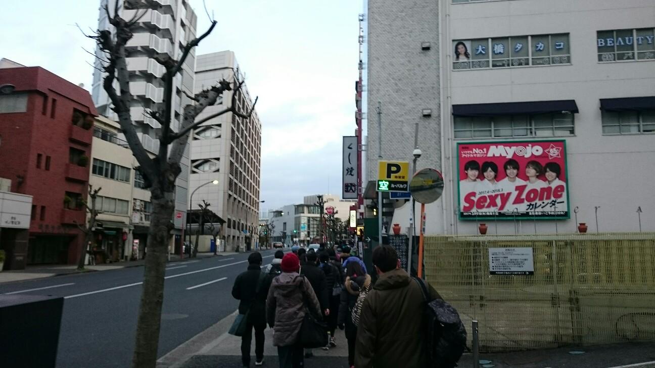 f:id:shirokuma-papa:20170130220152j:image