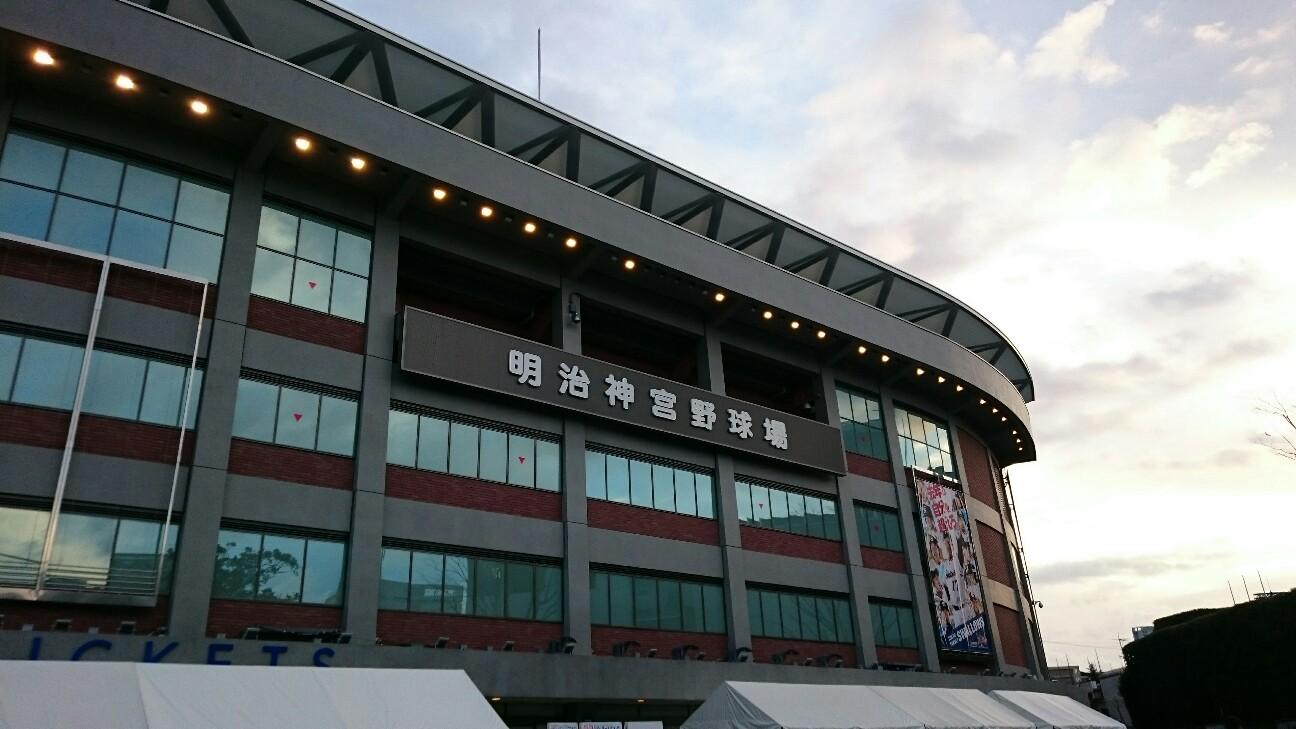 f:id:shirokuma-papa:20170130220318j:image