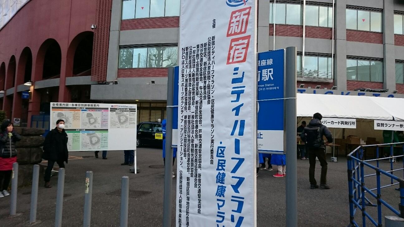 f:id:shirokuma-papa:20170130221608j:image