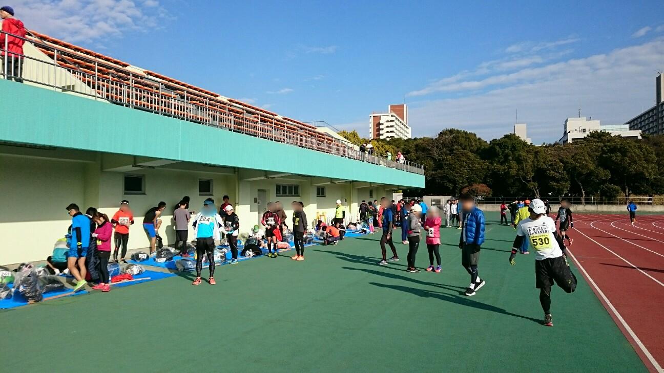 f:id:shirokuma-papa:20170205133823j:image