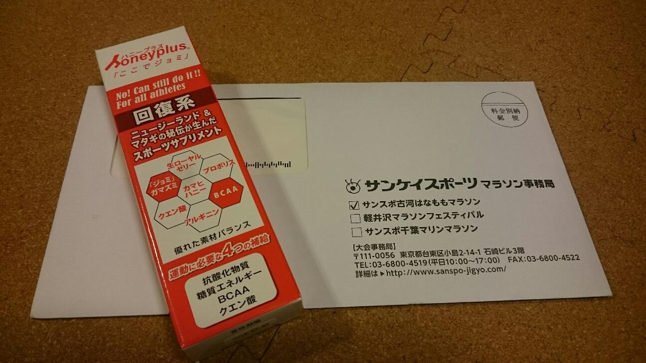 f:id:shirokuma-papa:20170301204942j:image