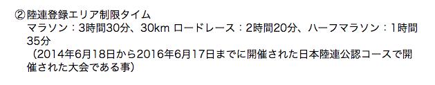 f:id:shirokuma-papa:20170325104857p:plain