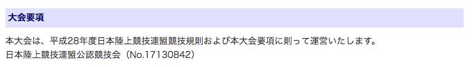f:id:shirokuma-papa:20170325105038p:plain