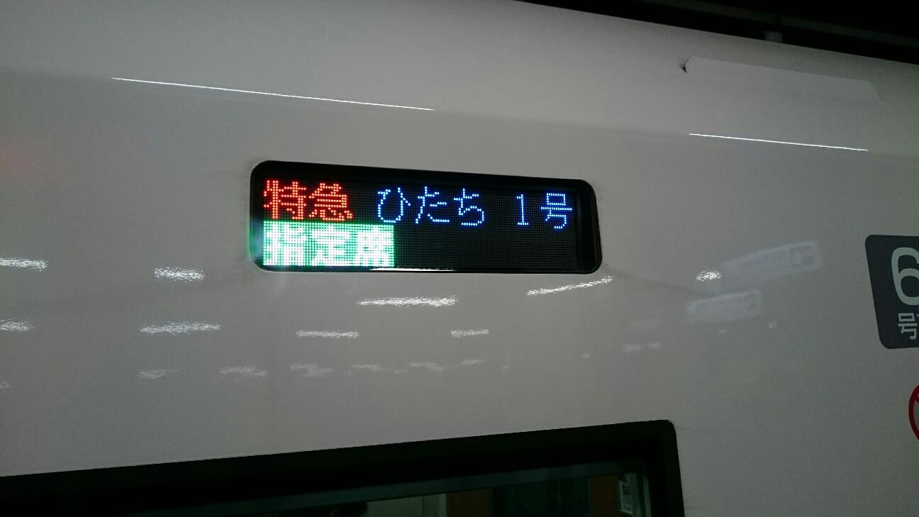 f:id:shirokuma-papa:20170418215648j:image