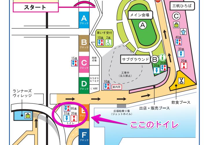f:id:shirokuma-papa:20170418225019p:plain