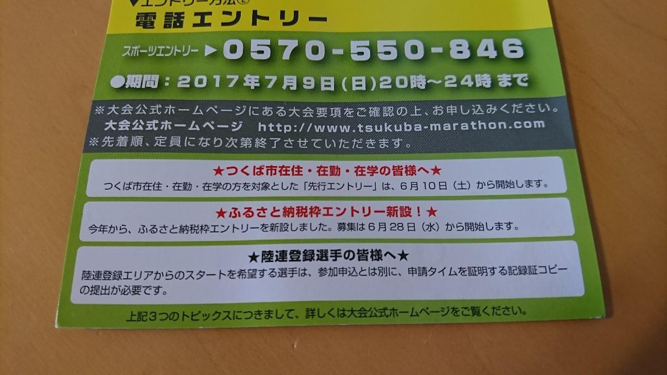 f:id:shirokuma-papa:20170708150024j:image