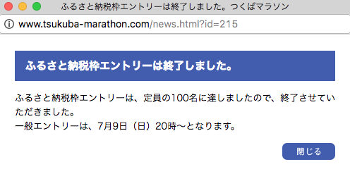 f:id:shirokuma-papa:20170708150558p:plain