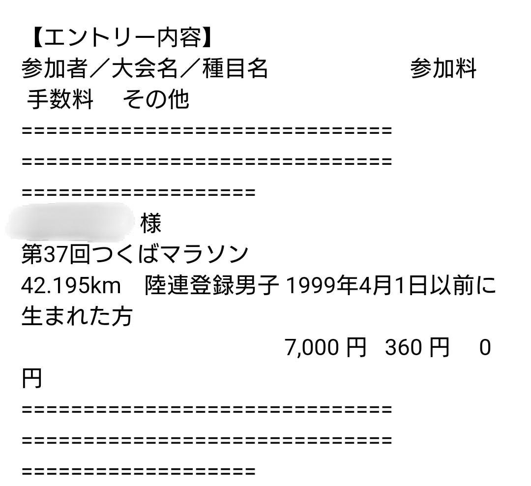 f:id:shirokuma-papa:20170709234304j:image