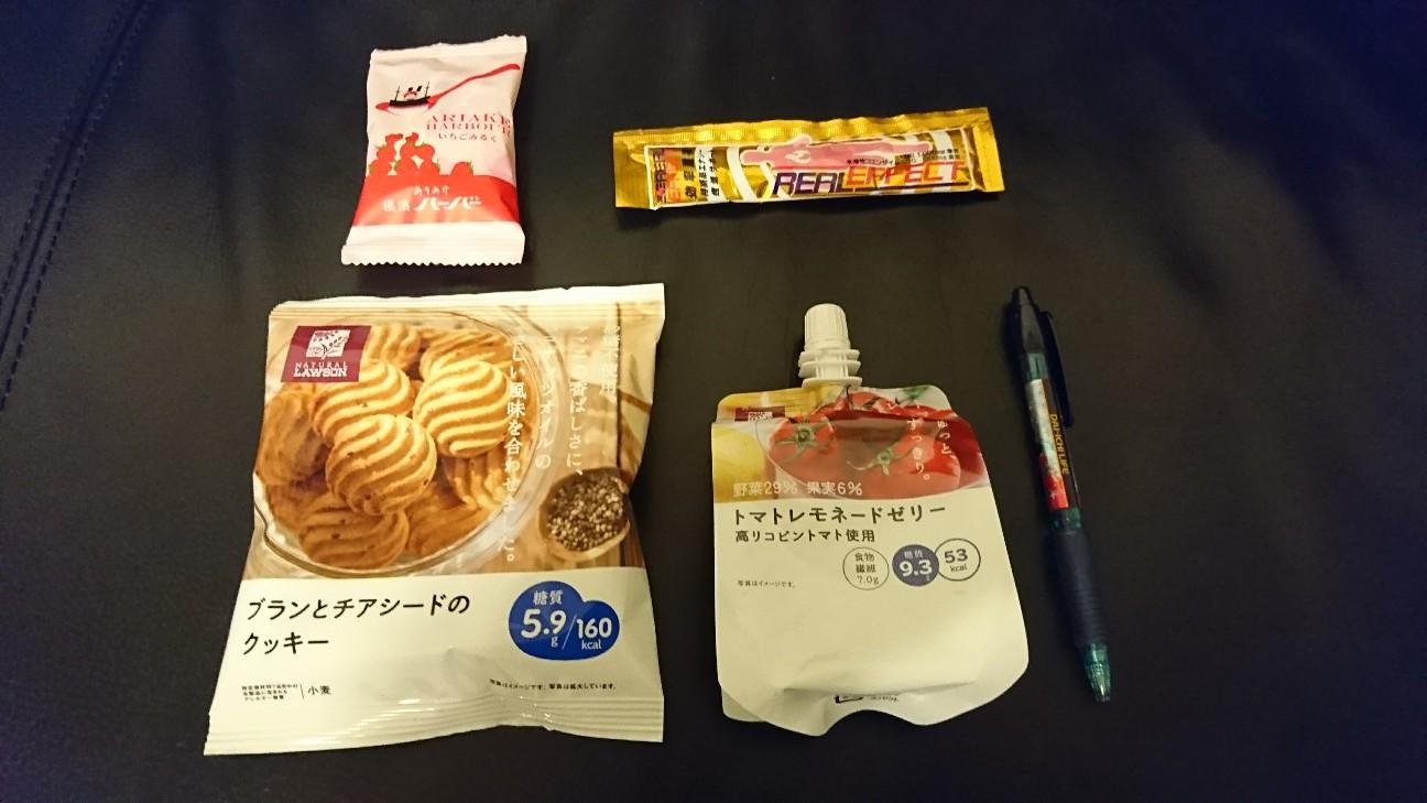 f:id:shirokuma-papa:20171028122910j:image