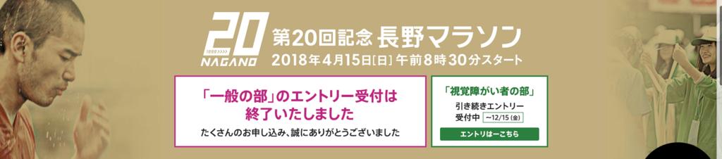 f:id:shirokuma-papa:20171029180757p:plain