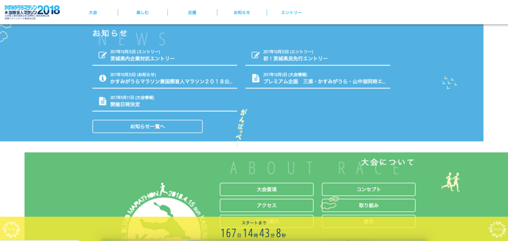 f:id:shirokuma-papa:20171029181755p:plain