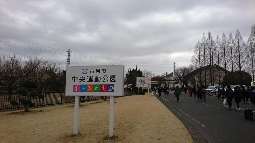 f:id:shirokuma-papa:20180312195524j:plain