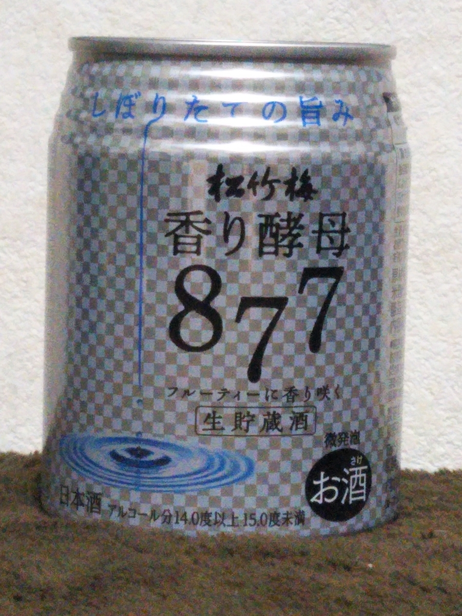 f:id:shirokuma-spice:20210220011938j:plain