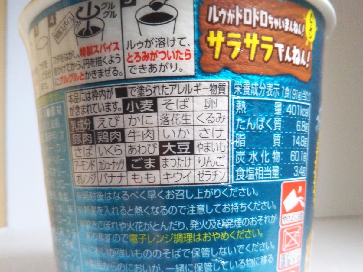 f:id:shirokuma-spice:20210328155830j:plain