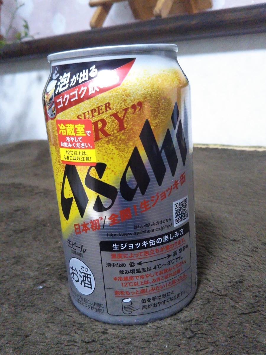 f:id:shirokuma-spice:20210409003219j:plain