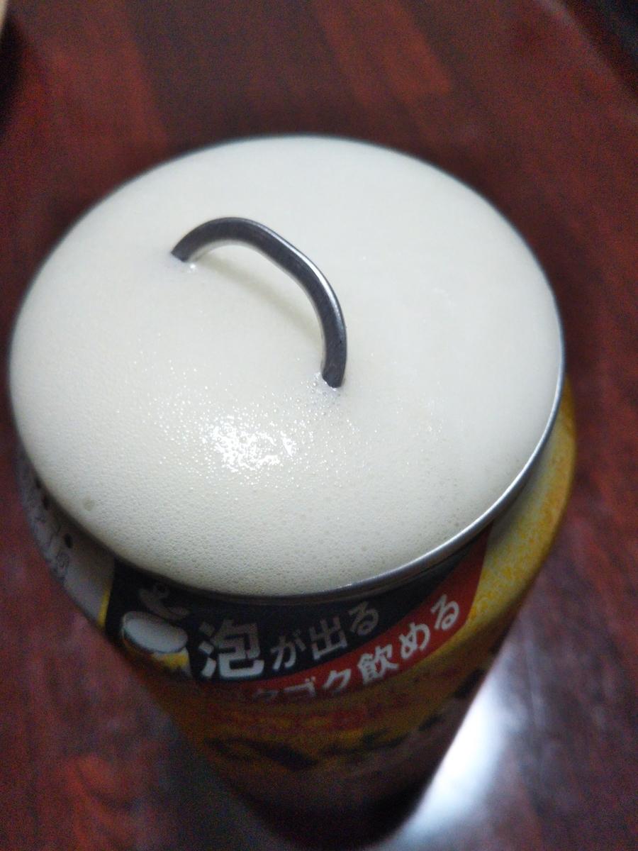 f:id:shirokuma-spice:20210409004402j:plain