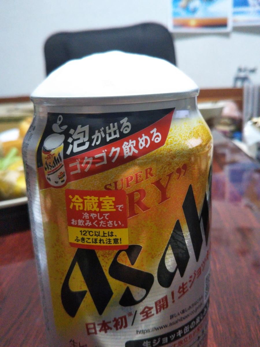 f:id:shirokuma-spice:20210409004726j:plain